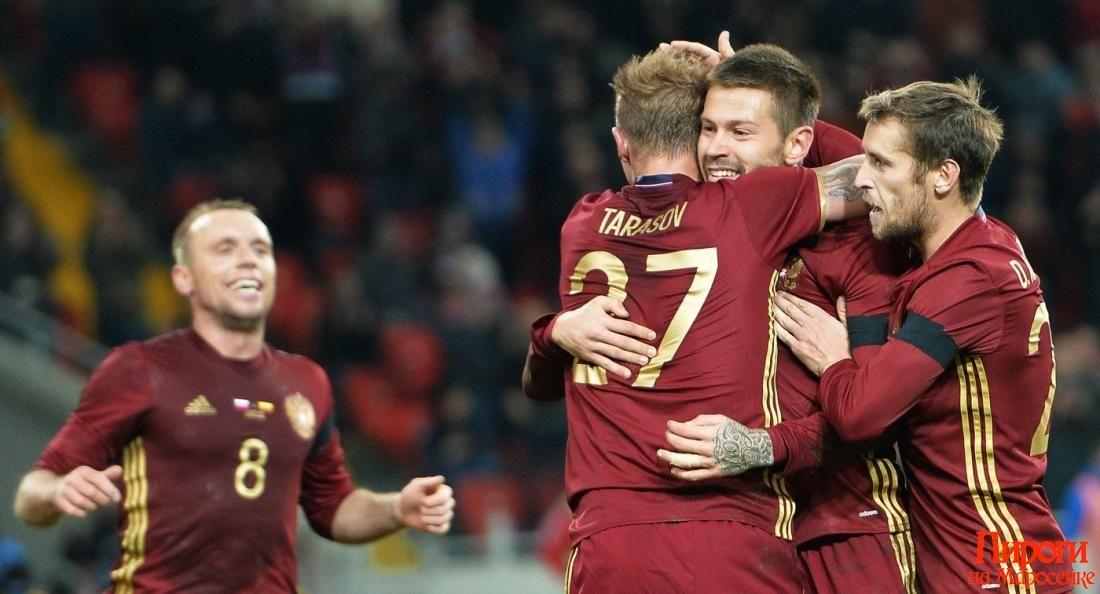 Прогноз на матч: Россия — Португалия