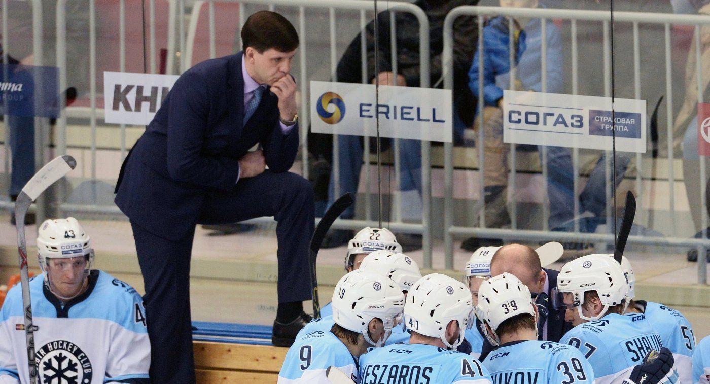 «Сибирь» назначает нового тренера