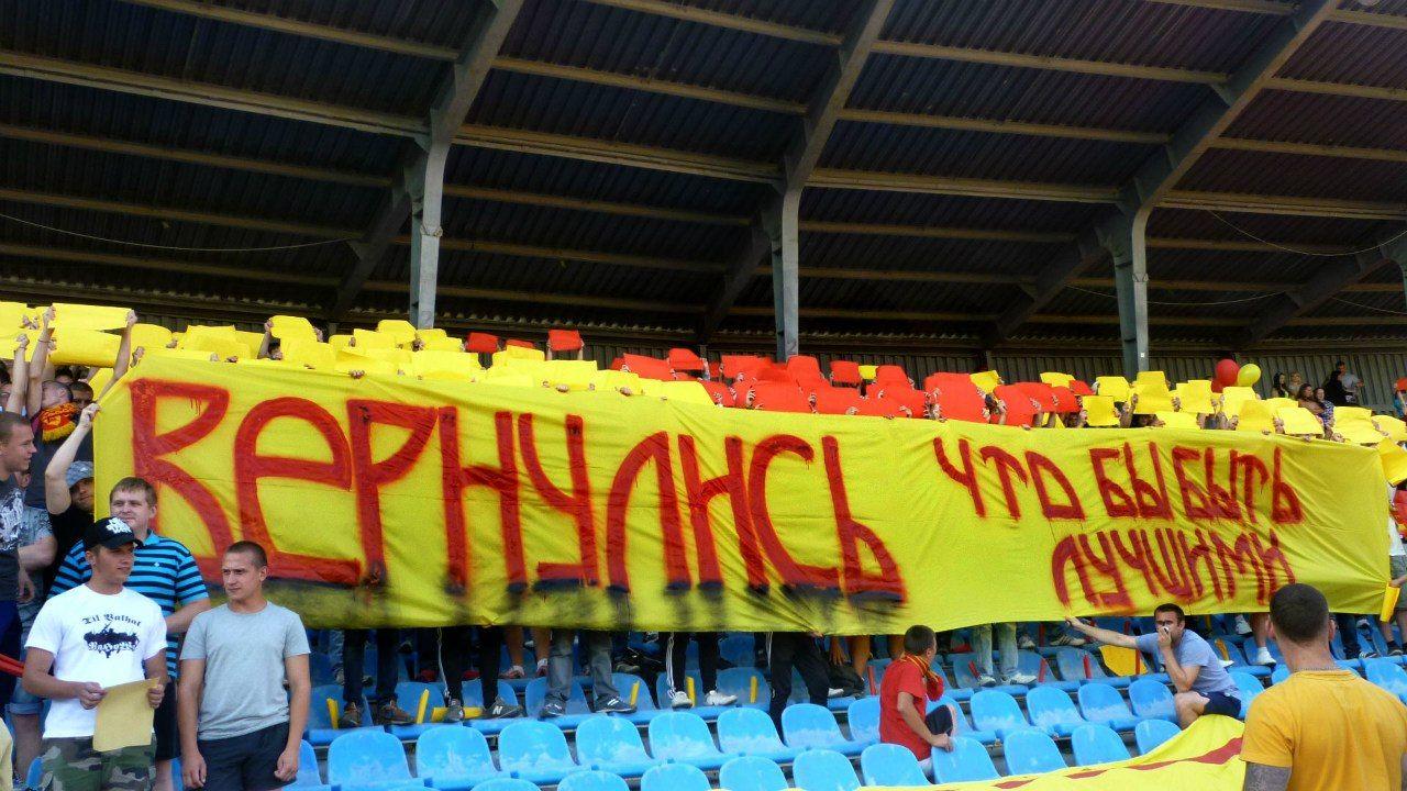 Прогноз на матч: «Арсенал Тула» — «СКА-Хабаровск»