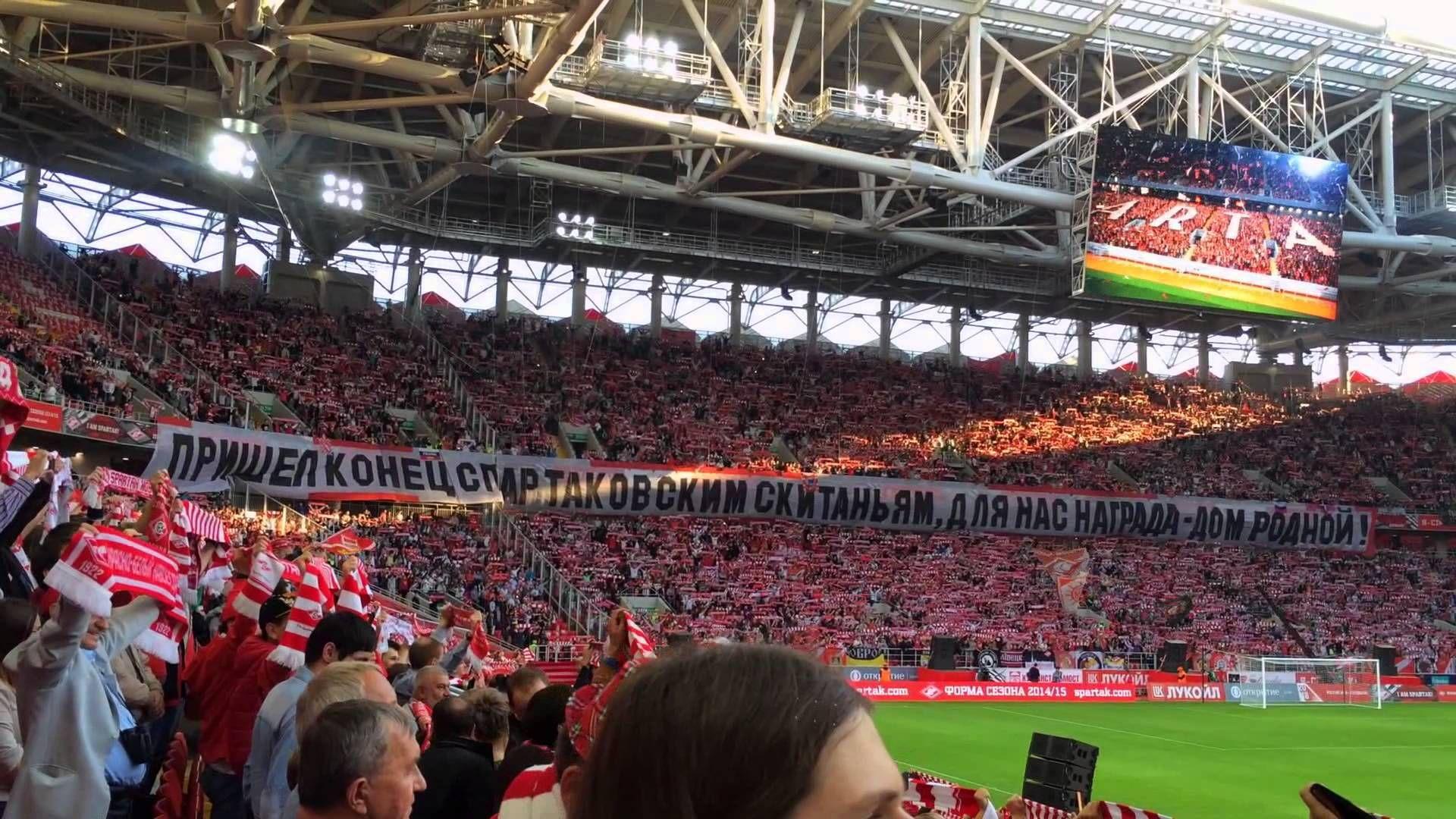 Прогноз на матч: «Спартак Москва» — «Краснодар»