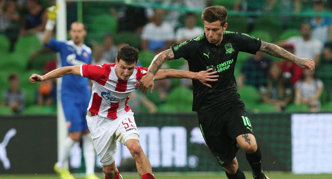 Европа, прогноз футбола на Лигу Европы: «Црвена Звезда» — «Краснодар»