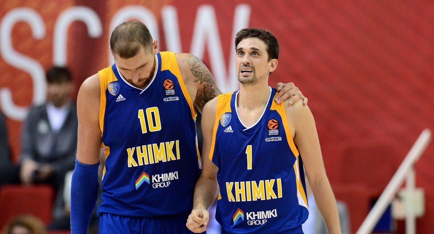 Австрия голландия баскетбол прогноз [PUNIQRANDLINE-(au-dating-names.txt) 28