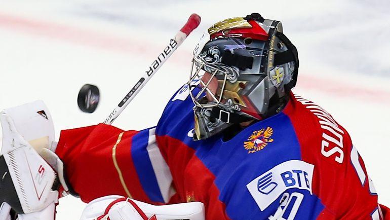 Хоккейная сборная России прибыла в Корею