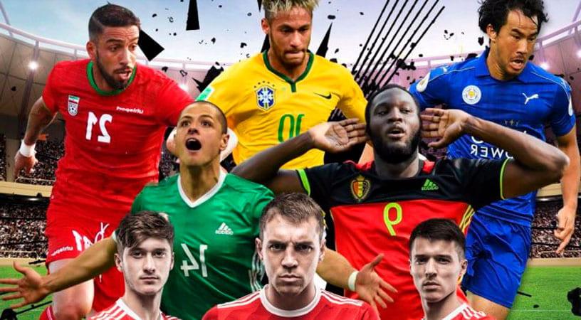 Чемпионат Мира 2018: фавориты турнира