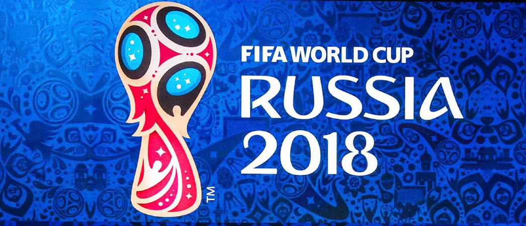 10 звезд мирового футбола, которые пропустят ЧМ-2018 в России