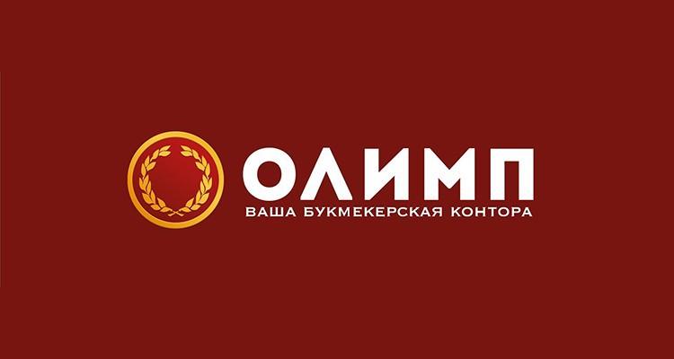 ЦСКА — Сочи: прогноз на матч 25 сентября 2018