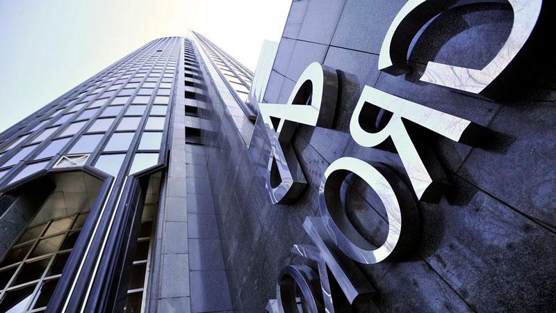 Российские банки стали совладельцами крупнейшей хорватской компании