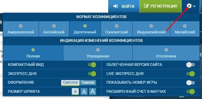 """""""1хСтавка"""" официальный сайт вход"""