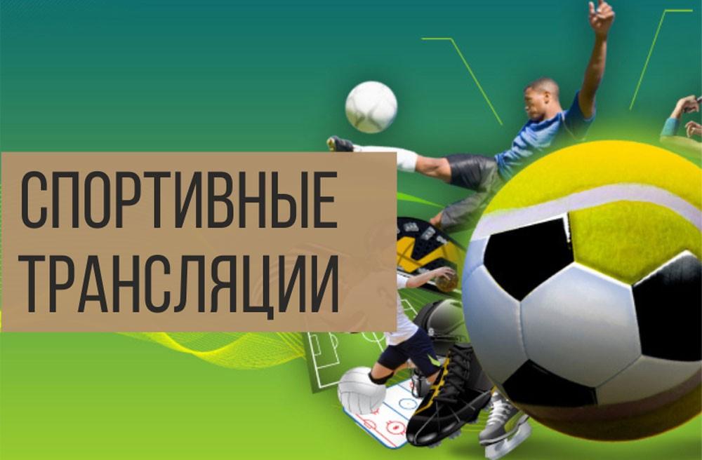 Россия — Канада: прогноз на матч 17 мая 2018