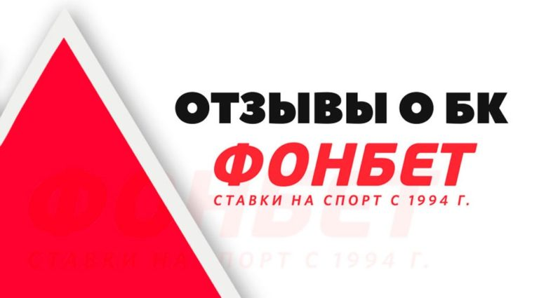 Динамо Минск — Салават Юлаев: прогноз на матч 26 сентября 2018