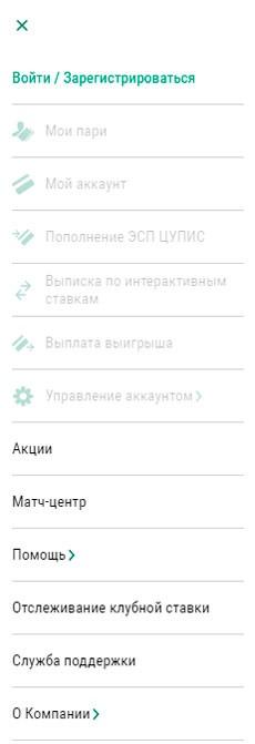 """""""Лига Ставок"""" официальный сайт мобильная версия"""