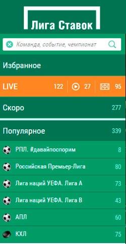 """Официальный сайт """"Популярное"""""""