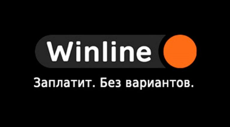 Winline Регистрация и идентификация