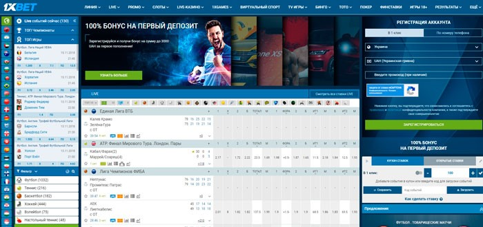 бк 1хбет официальный сайт