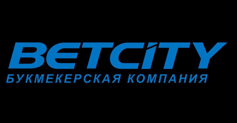 Betcity Промокоды и купоны