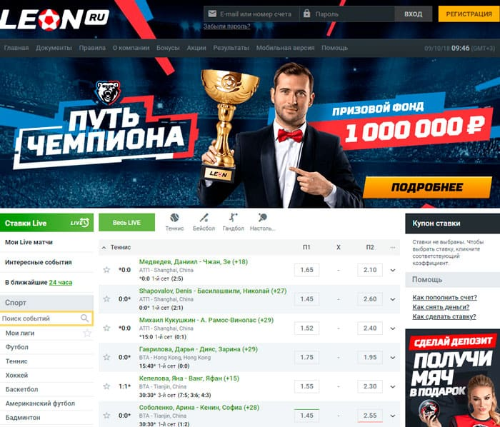 """""""Леон"""" контора официальный сайт"""