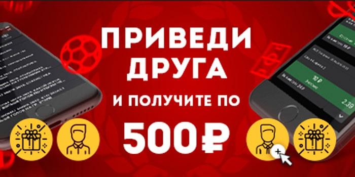 "БК ""Олимп"" акции"