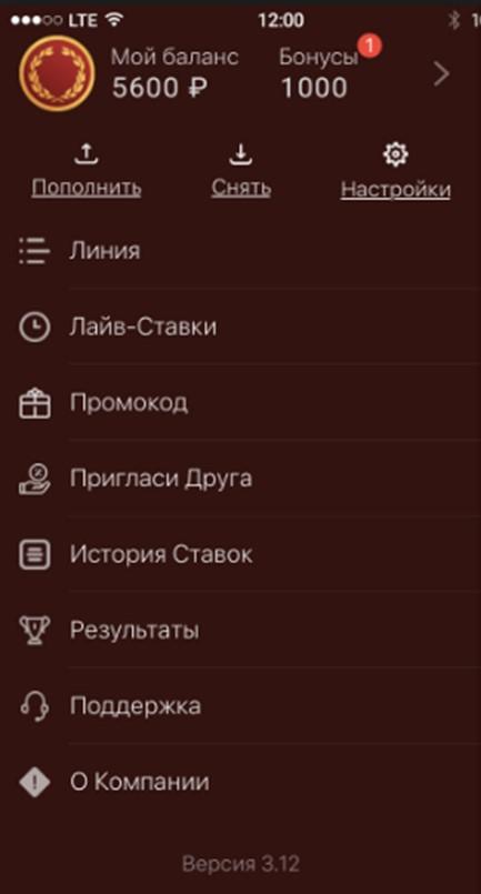 """Официальное приложение """"Олимп"""""""