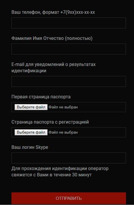"БК ""Олимп"" регистрация"