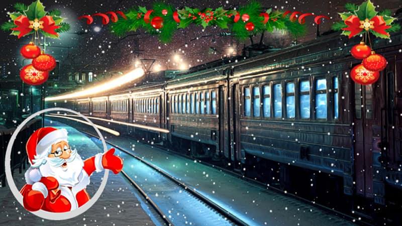 «1хСтавка» — «Рождественский экспресс»