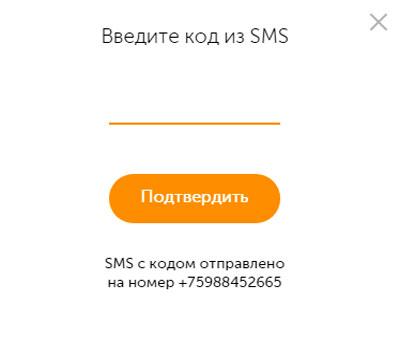 бк леон регистрация КИВИ