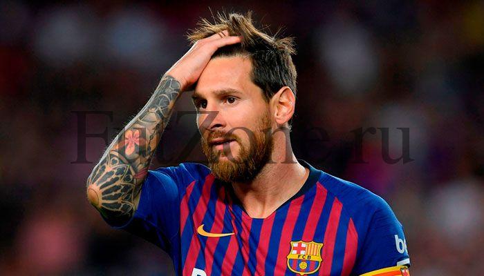 """""""Барселона"""" победит, но скромно"""