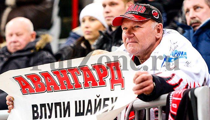 """""""Авангард"""" не проиграет в Уфе"""