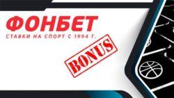 Спартак — Йокерит: прогноз на матч 5 декабря 2018