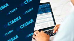 Динамо Москва — СКА: прогноз на матч 20 сентября 2018