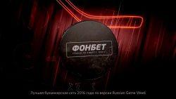 Динамо Рига — Барыс: прогноз на матч 29 сентября 2018