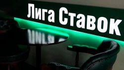 Прогноз на матч Нефтехимик — Трактор — 07.03.2018