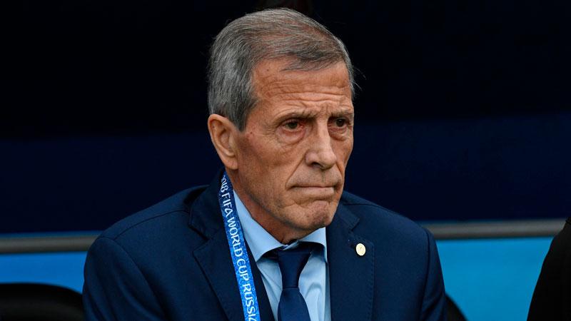 Уругвай — Перу: прогноз на матч 29 июня 2019