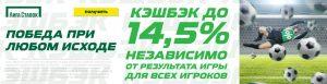970_250_cashback-07
