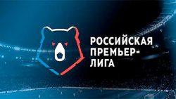 Ростов — Рубин: где смотреть трансляцию и цены на билеты