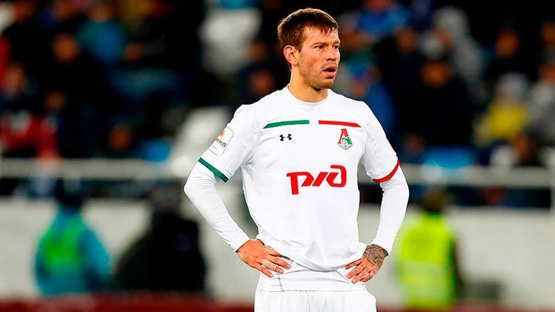 Локомотив — Атлетико: прогноз на матч 1 октября 2019