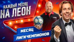БК Париматч: кто станет новым тренером Динамо Москва