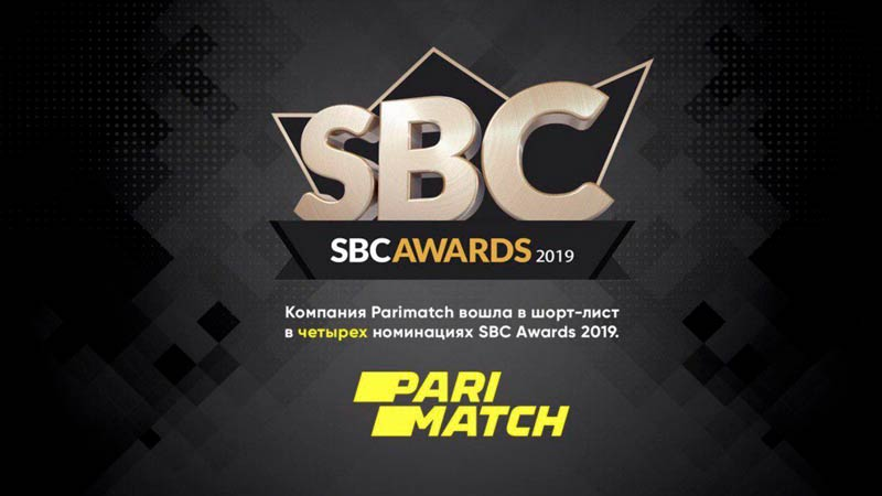 БК Париматч вошла в шорт-лист в четырех номинациях SBC AWARDS 2019