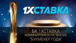 «ЦСКА» усиливают центральную зону