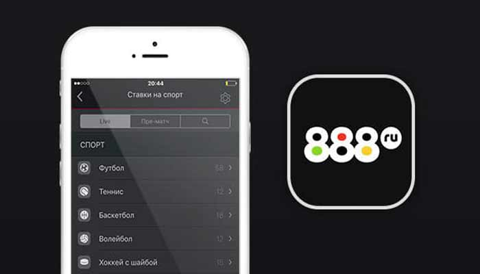 мобильное приложение 888