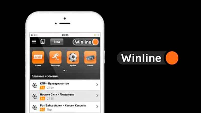 Winline скачать на андроид