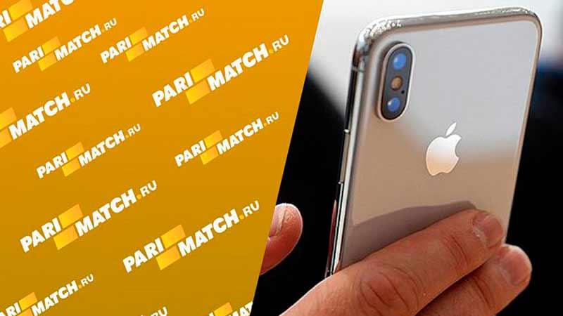 Скачать приложение Париматч на Айфон