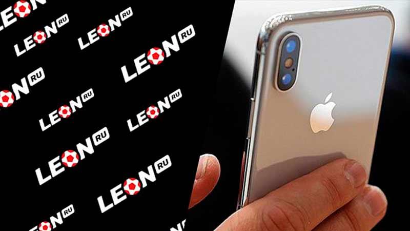 Скачать Леон мобильное приложение на айфон