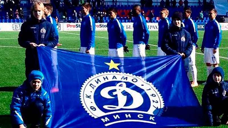 Динамо Минск - Торпедо-БелАЗ: прогноз на матч 3 апреля 2020