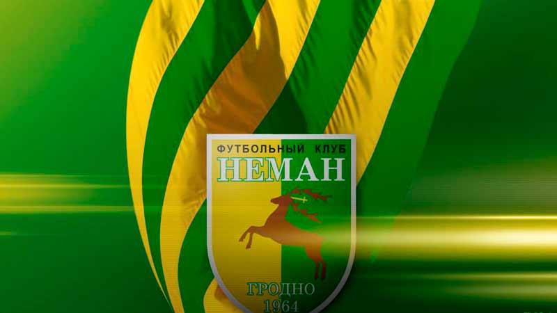 Неман - Белшина: прогноз на матч 10 апреля 2020