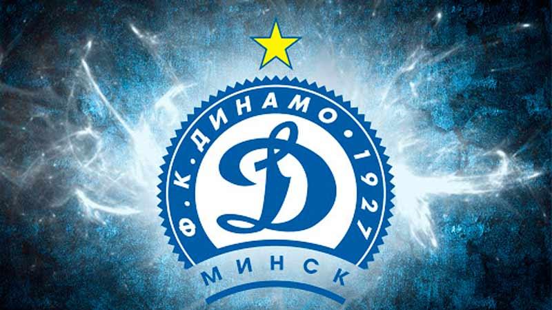 Динамо Минск — Неман: прогноз на матч 16 апреля 2020