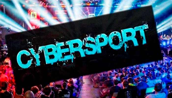 Букмекерские конторы - ставки на киберспорт