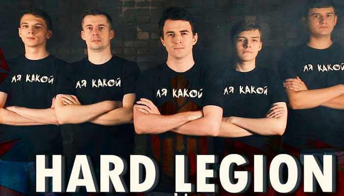 Hard Legion 10.05.2020