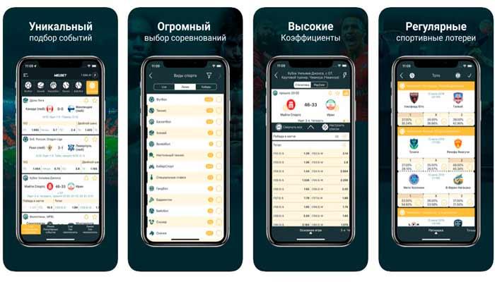 Мелбет на iOS