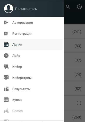 Melbet на Андроид