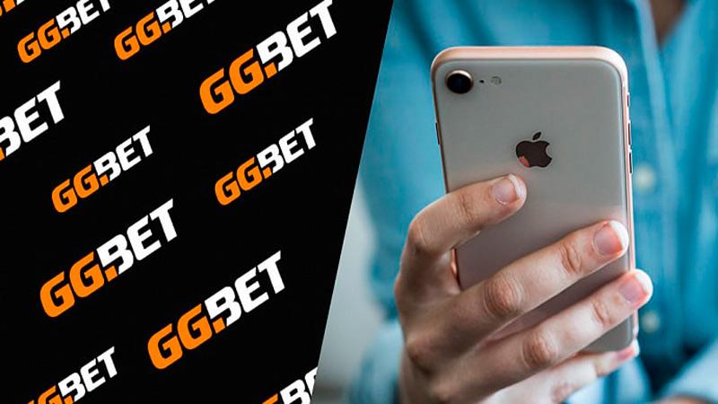 Скачать GGbet на Айфон